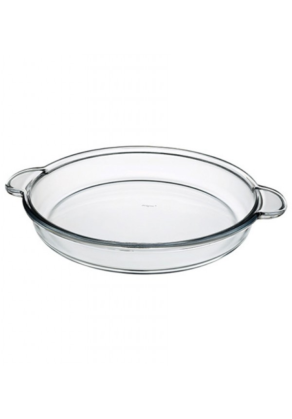 Borcam Round Tray With Handle 2700 ml